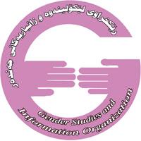 gsio-logo